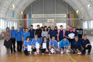 волейбол спартакиада работников образования