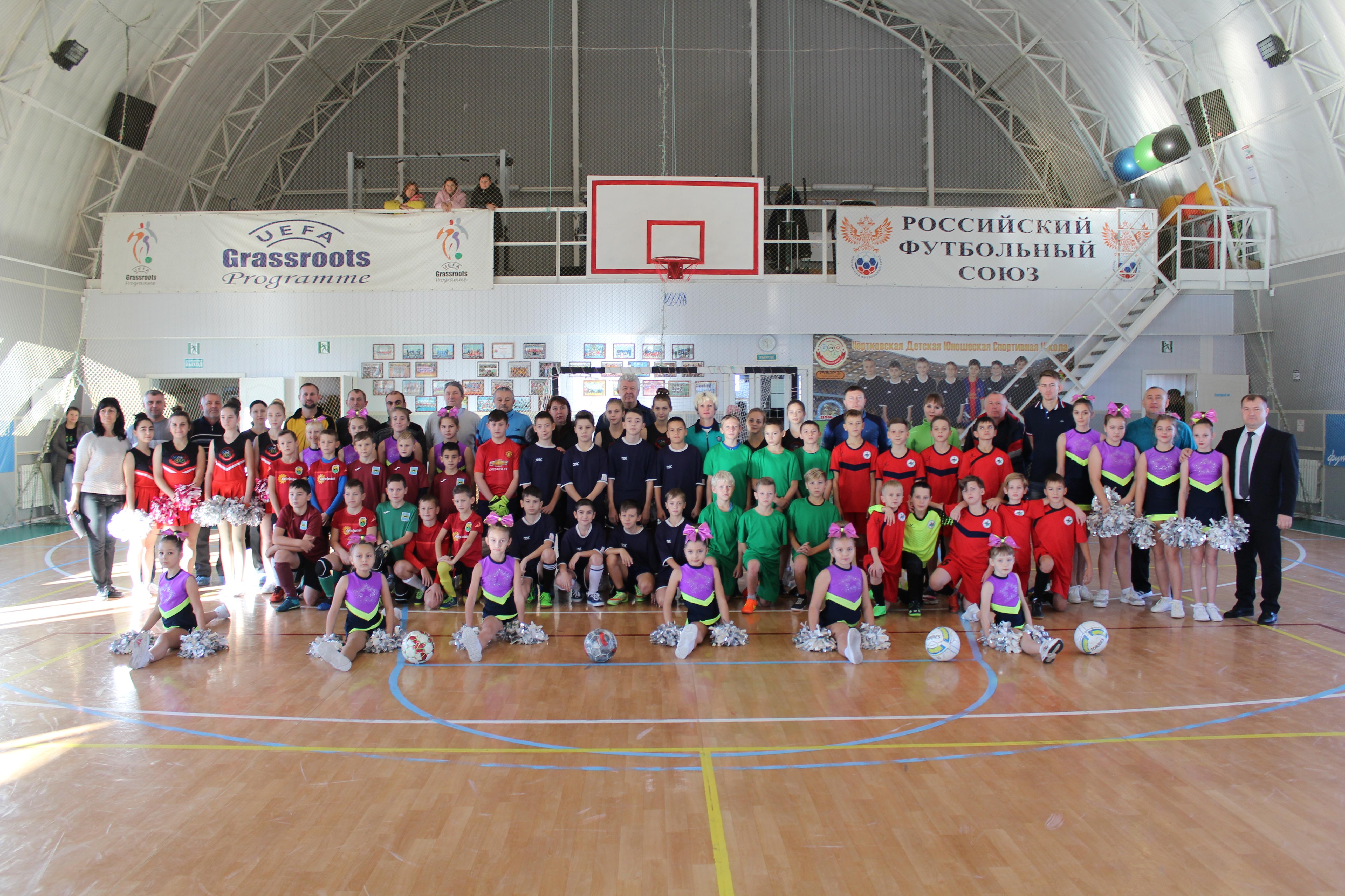 23 ноября 2019 в СК ДЮСШ состоялся III кубок Федерации футбола Чертковского района.