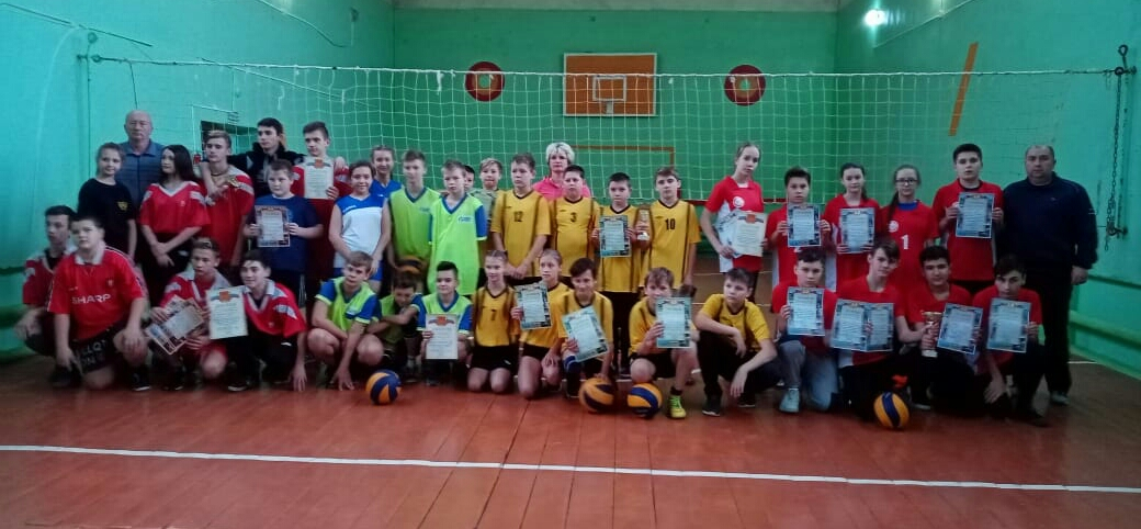 Открытый турнир по волейболу.