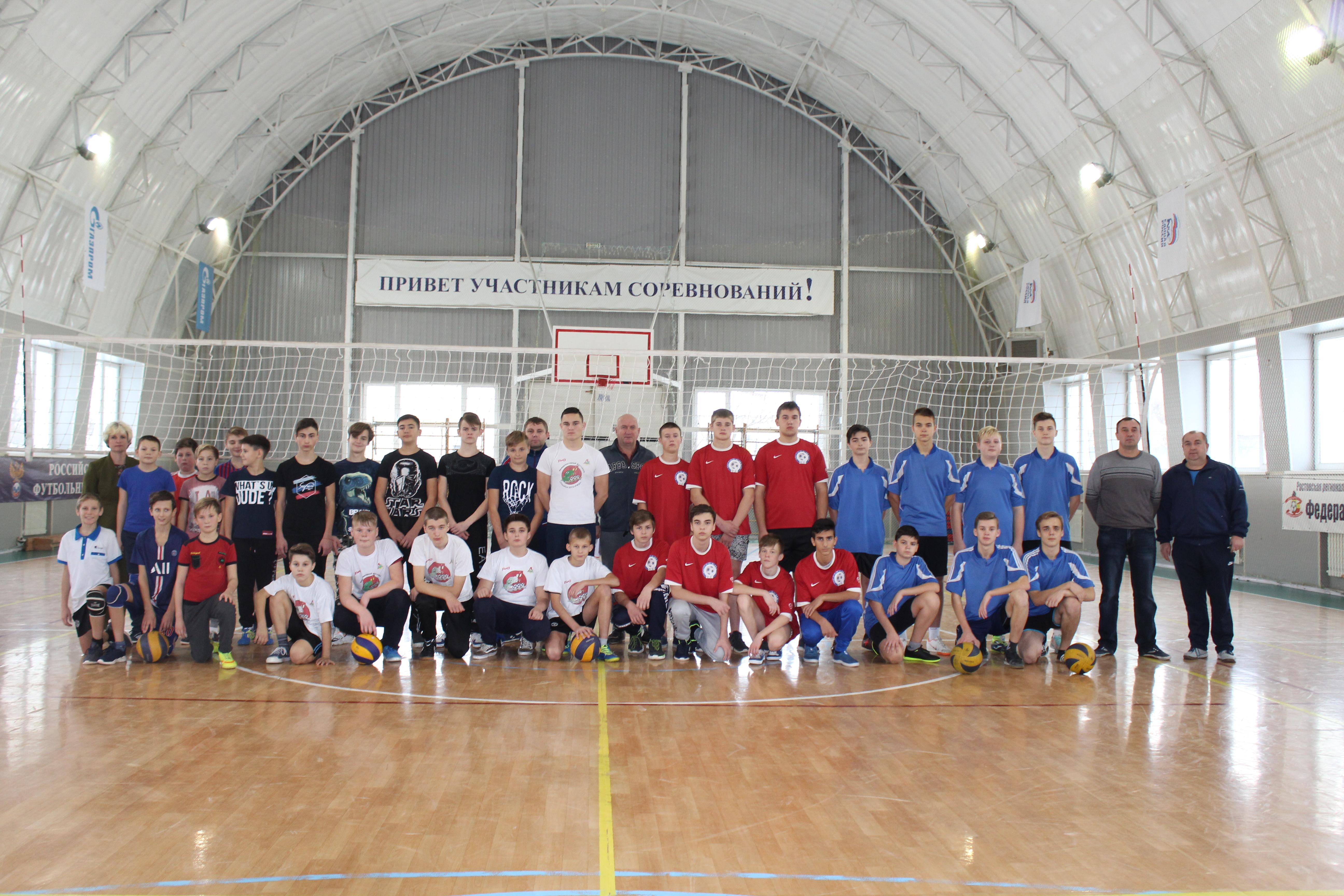 Соревнования по волейболу среди юношей 8-9 классовобразовательных учреждений Чертковского района.