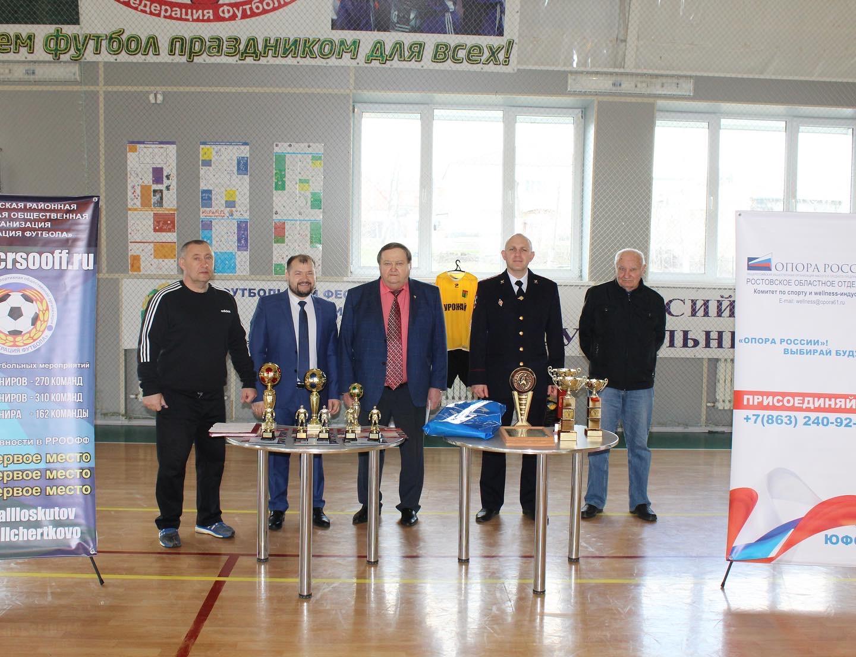 Кубок по мини-футболу в честь 30-летия создания ветеранской организации МВД Росссии среди детей 2010-2012 г.р.