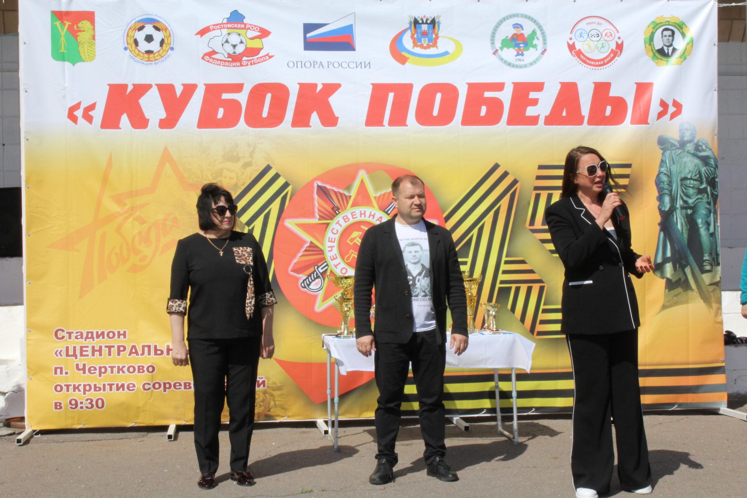 «КУБОК ПОБЕДЫ» среди участников 2008-2009 г.р.