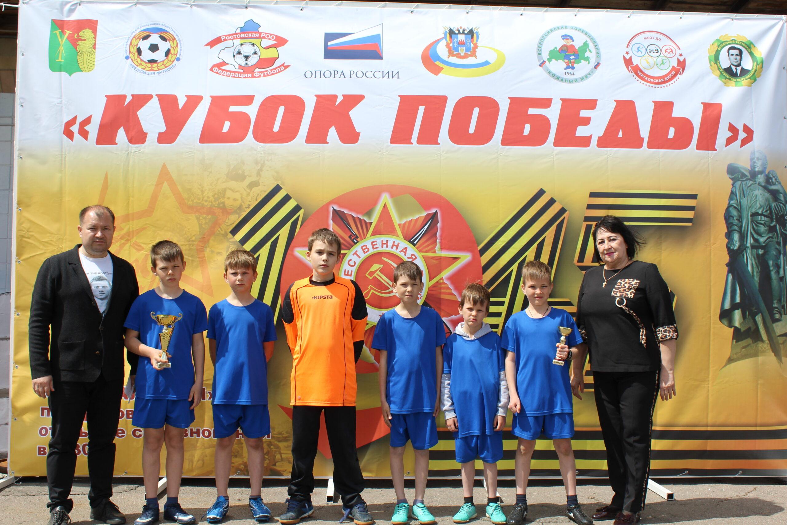 КУБОК ПОБЕДЫ среди участников 2010-2011 г.р.